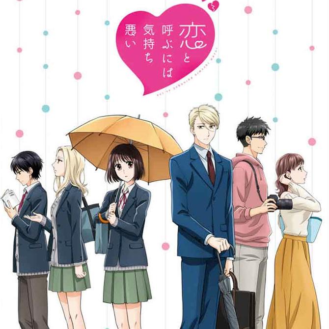 Přeložen poslední díl anime Koi to Yobu ni wa Kimochi Warui
